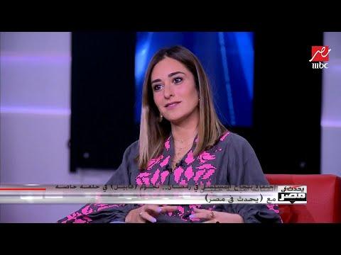"""أمينة خليل: جدتي الراحلة لامتني على تصرفاتي في """"قابيل"""""""