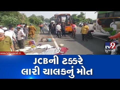Street vendor died after being hit by JCB in Anand | TV9GujaratiNews