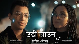 """UDI JAU NA"" Brijesh Shrestha x Meghna Gewali (OFFICIAL VIDEO)"