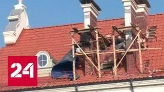 STEEL - Хрущевки в Калининграде после ремонта стали непригодны для жизни