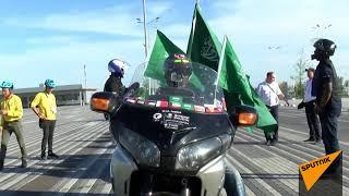 Футбольные фанаты-байкеры из Саудовской Аравии путешествуют по России на мотоциклах