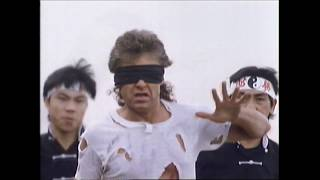"John Parr - ""Don't Leave Your Mark On Me"" [Official Music Video]"