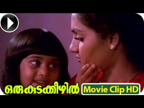 Pinakkamenthe... Song From Malayalam Full Movie - Oru Kudakkeezhil [HD]