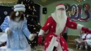 Танец Деда Мороза и Снегурочки   Новый год-2