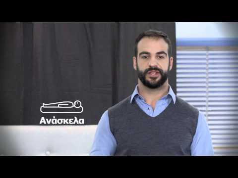ΙΚΕΑ: Πώς να επιλέξετε το κατάλληλο στρώμα