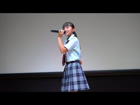 【4K】藤谷ゆりひめ JSJCアイドルソロSP @渋谷 ... ▶5:19