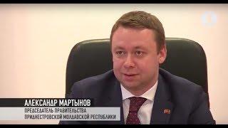 #КЭБ_Итоги. Премьер Александр Мартынов: «Люди не должны быть курьерами у чиновников»