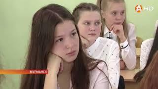 Открытый урок «Россия, устремленная в будущее» проводит актив ОНФ