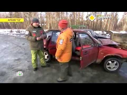 ", title : '""Ремень опасности - передача ""Главная дорога"" НТВ.'"