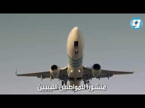فيديو بوابة الوسط | ضوابط لدخول الليبيين إلى المملكة الأردنية