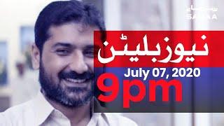 Samaa Bulletin 9pm | Uzair Baloch ne murders kiske kehne per kiye, PPP leaders k naam gayb, Zaidi