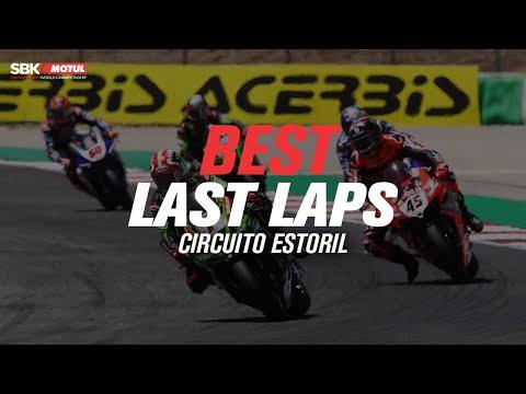スーパーバイク世界選手権 SBK 第1戦アラゴン モーターランド・アラゴン 最高に盛り上がったラストラップ動画