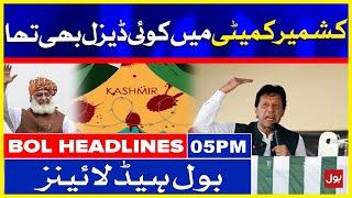 Imran Khan Speech in AJK Election   BOL News Headlines   5:00 PM   23 July 2021