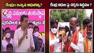 KTR vs Bandi Sanjay   Bandi Sanjay Challenges to KTR Over Central Funds