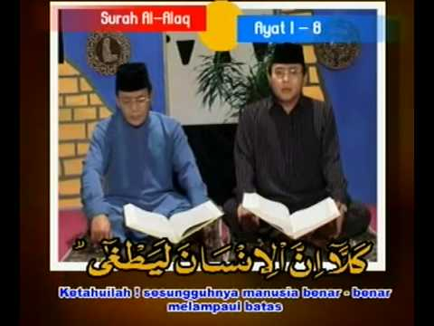 SUBHANALLAH QURAN RECITATION(H.Muammar Za.H.Chumaidi H)INDONESIA QARI.BY Visaal