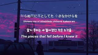 baek yerin (백예린) - la la la love song [kan|rom|eng lyrics/가사,해석]