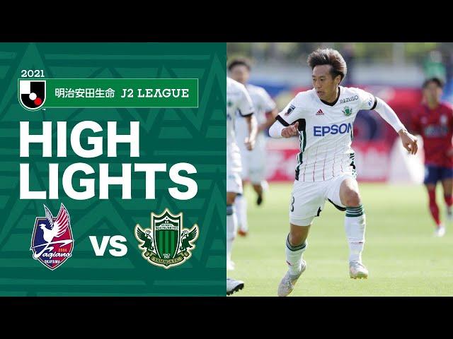 明治安田J2第34節<br> 2021.10.17 岡山 vs 松本