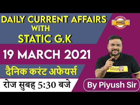 19 March CURRENT AFFAIRS 2021 | Current Affairs by Piyush Sir  | Current Affairs Today | Static GK