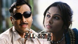 Sutta Kadhai - Full Songs - Balaji, Nandita, Venky, Lakshmi Priya
