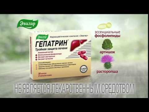 Кровь на rw вич гепатиты подготовка