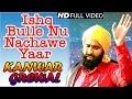 Ishq Bulle Nu Nachawe Yaar || Kanwar Grewal | Full Rahon Mela | Official Music Video | 2014 | Part_3