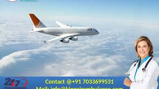 Hire Best King Air Ambulance Services in Allahabad and Vellore with Doctor