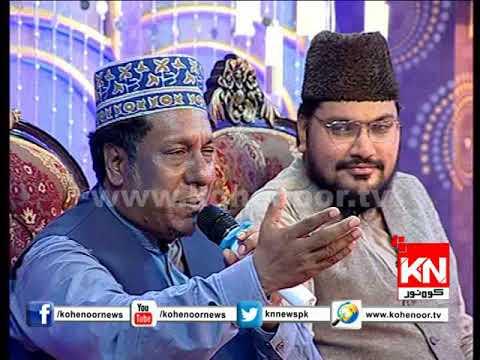 Lagiyan Ne Mojan (Al Haj Muhammad Rafiq Zia Qadri)