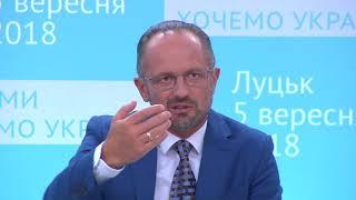 Безсмертний: В Україні повний  інституційний розвал