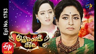 Attarintiki Daredi | 21st September 2020 | Full Episode No 1763 | ETV Telugu