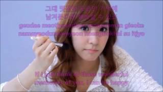 Girls' Generation (SNSD) (소녀시대) - Day By Day (좋은 일만 생각하기) - Hangul, Romaja and English Lyrics