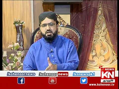 Istakhara 06 November 2020 | Kohenoor News Pakistan