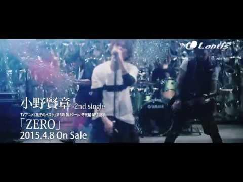 【声優動画】小野賢章の2ndシングル「ZERO」が黒子のバスケ次期OPに決定!