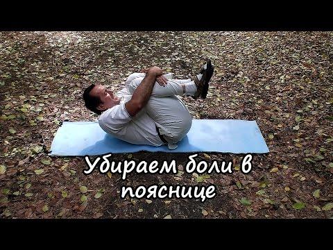 Почему болит мышца на шее справа