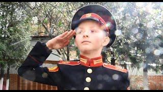 Видео-поздравление от Московских суворовцев, подготовленное в рамках программы «Внук-Сын-Отец-Дед» в