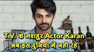 'Dil Mil Gaye' Actor Karan Paranjape की 26 साल की