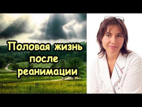 Санаторий по лечению простатита на украине