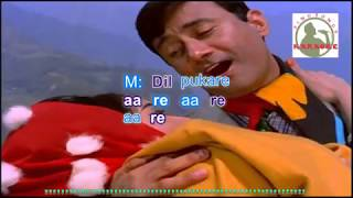 DIL PUKARE AARE AARE hindi karaoke for Male singers with