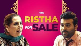 Teeli | Rishta For Sale