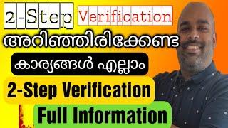 Google 2-Step Verification Enable ചെയ്താൽ കിട്ടാവുന്ന എട്ടിന്റെ പണികൾ | Enable 2-Step Verification