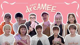 Các nghệ sĩ hào hứng đập hộp album 'dreAMEE' của AMEE