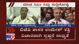 CLP Leader Siddaramaiah to Address Media at His Residence in Bengaluru Today