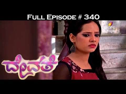 Devathe--17th-March-2016--ದೇವತೆ--Full-Episode