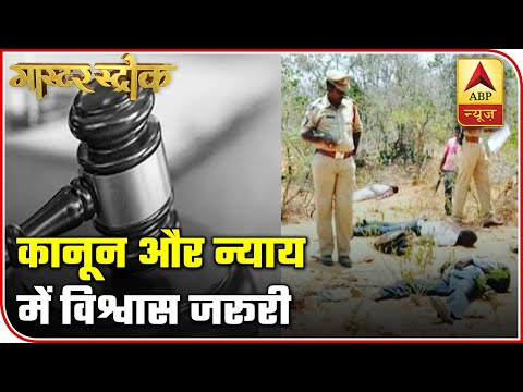 One Should Keep Faith In The Country's Law | Master Stroke | ABP News