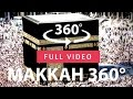 Mecca Makkah Kaaba FULL Mosque Saudi Arabia 4K HD 360° VR Virtual Reality 3D video 2018