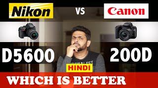 Download CANON 200D vs NIKON D5600 comparison in Hindi | which is