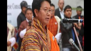 In Graphics: Bhutan Foreign Minister on 3-day visit