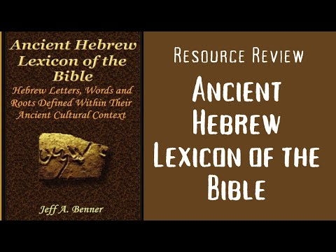 Ancient Hebrew Lexicon/Resource Review/ Bible Study/The Biblical Bibliophile