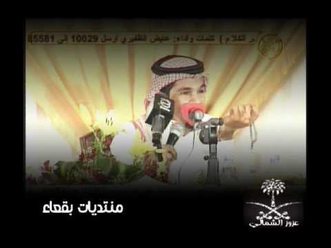 شيله  الشاعر عبدالله السميري حفل بقعاء عيد الفطر