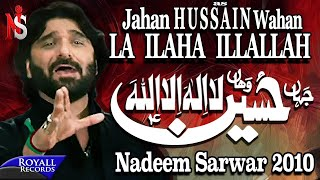 Nadeem Sarwar | Jahan Hussain Wahan La Ilaha Illallah | 2010