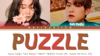 "Soyou, Park Woojin ""AB61X""- Puzzle ""Mr.Queen Ost Part.04 Lyrics (소유,박우진Puzzle가사) [Color CodedLyrics]"